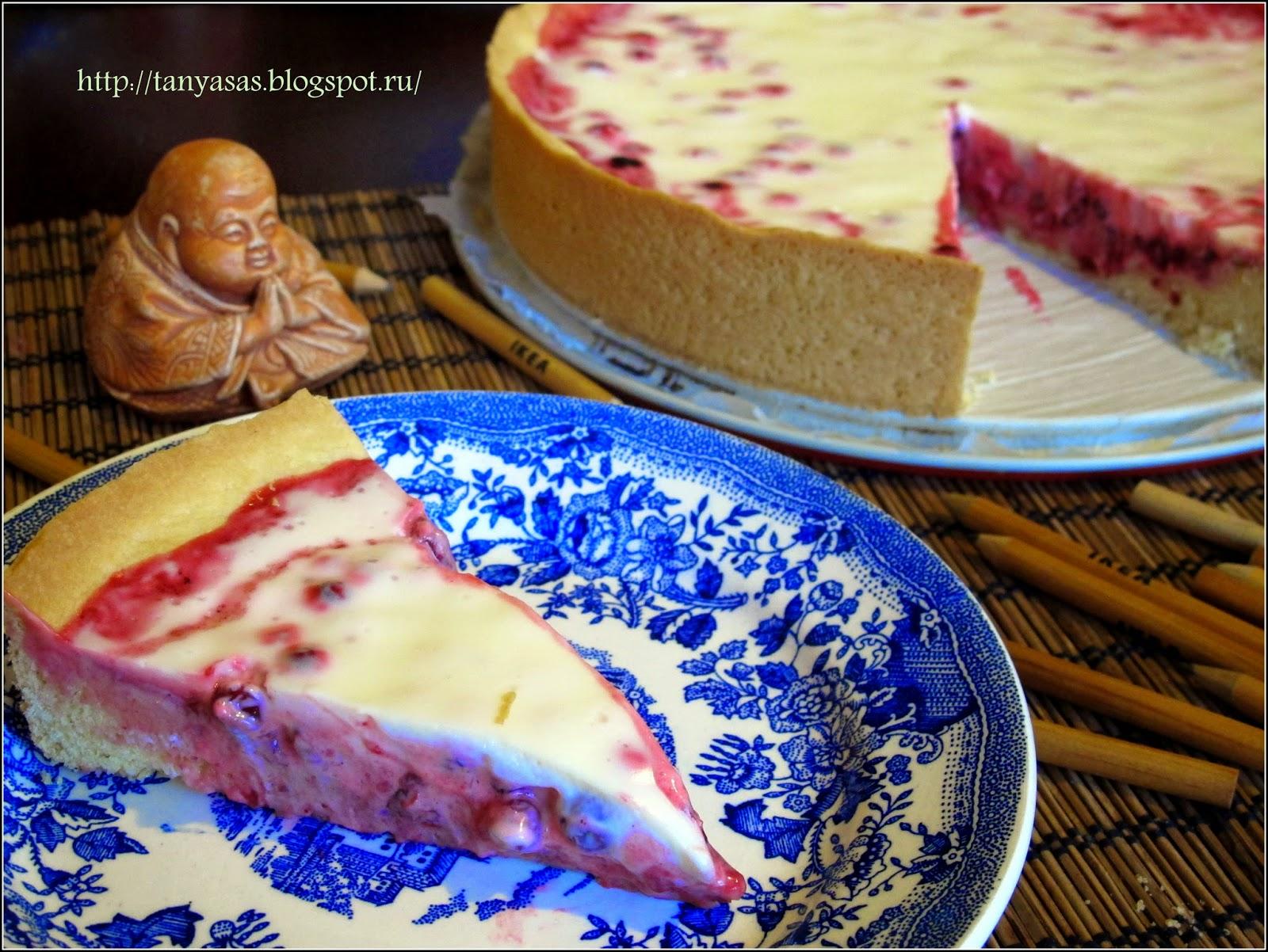 Брусничный пирог в сметанной заливке рецепт пошагово